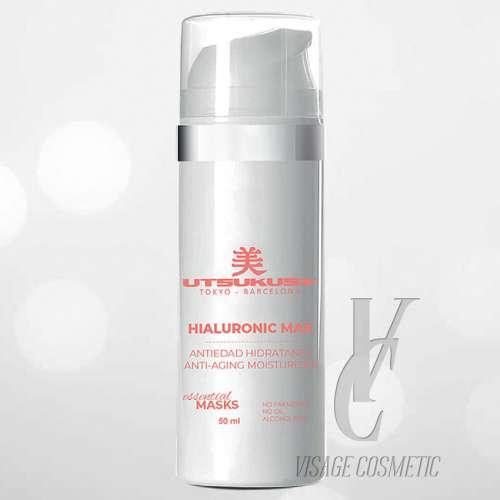 Hyaluron Max 50 ml